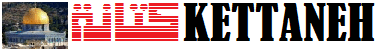 مصحات-التشيك-كتانة